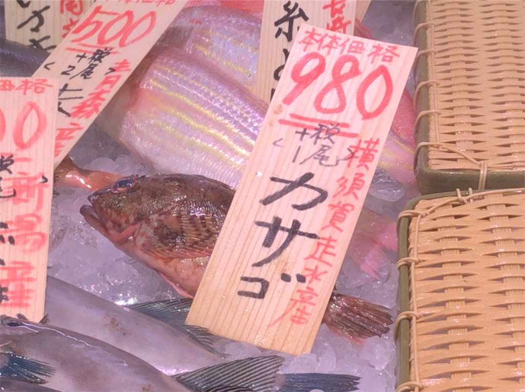 f:id:yokohamamiuken:20181121161016j:image