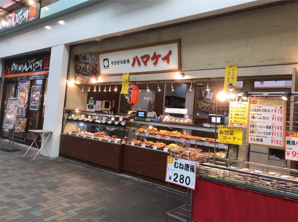 f:id:yokohamamiuken:20181121222036j:image