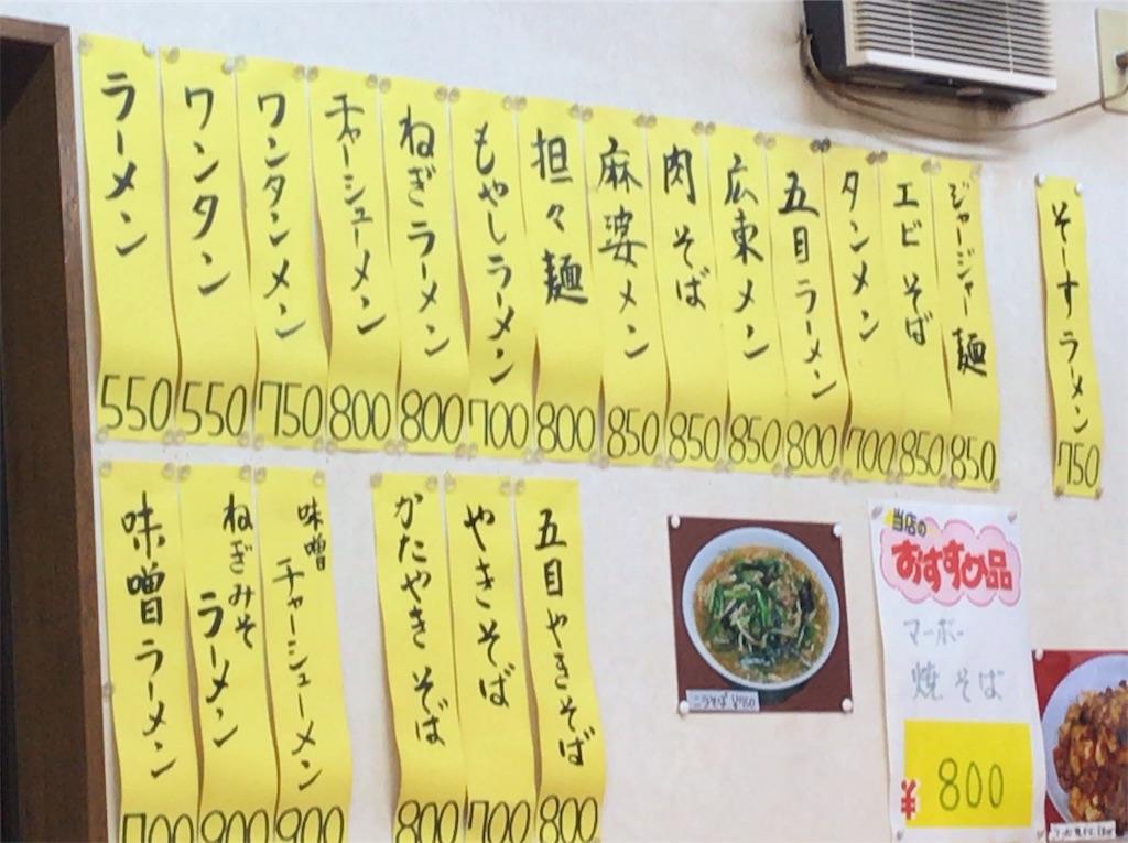 f:id:yokohamamiuken:20181122144643j:image