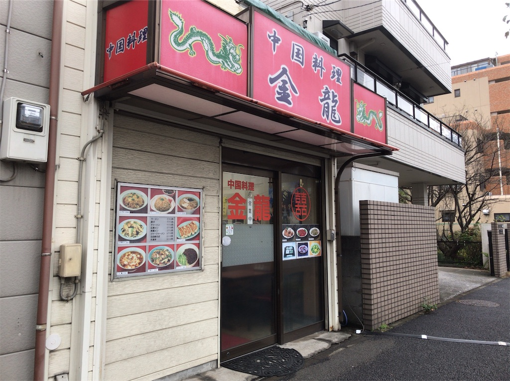 f:id:yokohamamiuken:20181122144658j:image