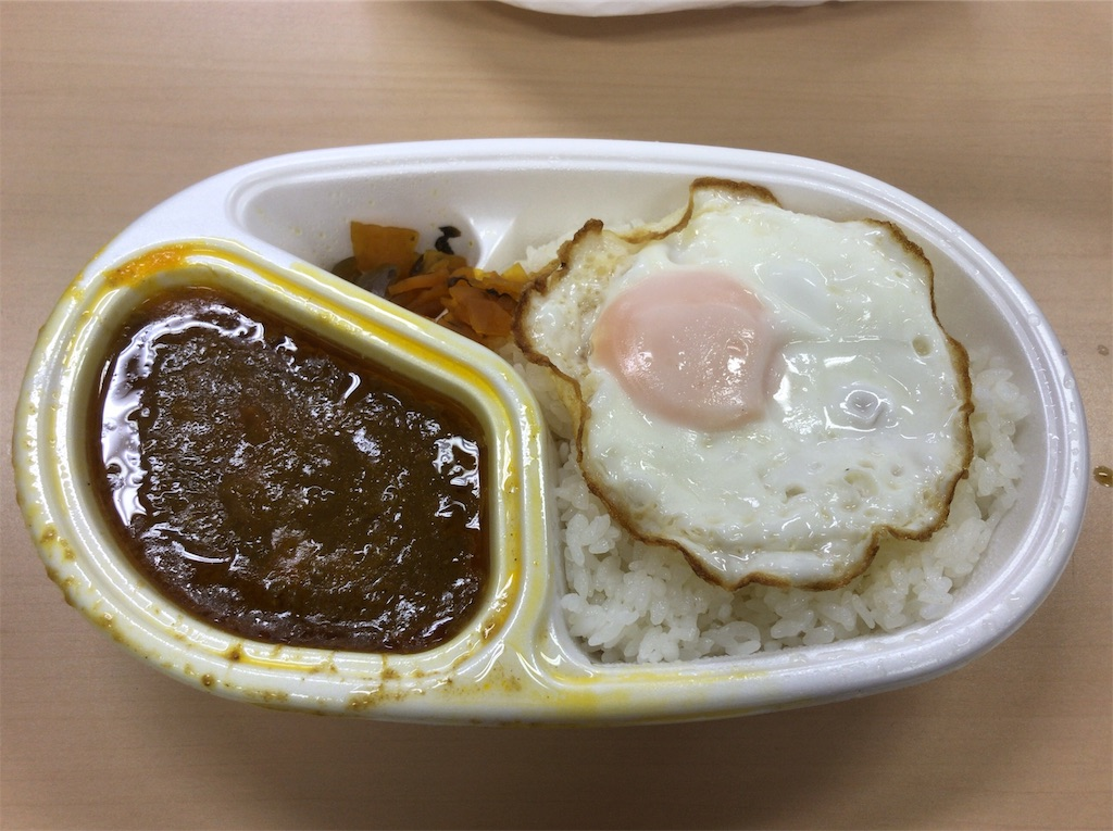 f:id:yokohamamiuken:20181123135543j:image