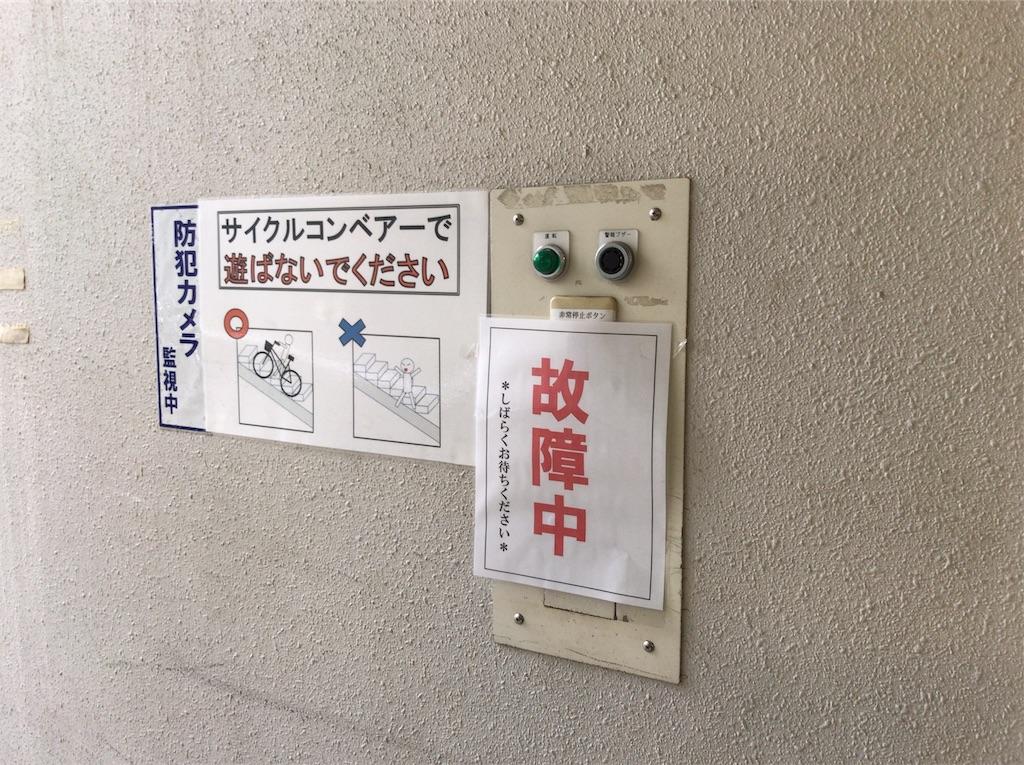 f:id:yokohamamiuken:20181124202128j:image