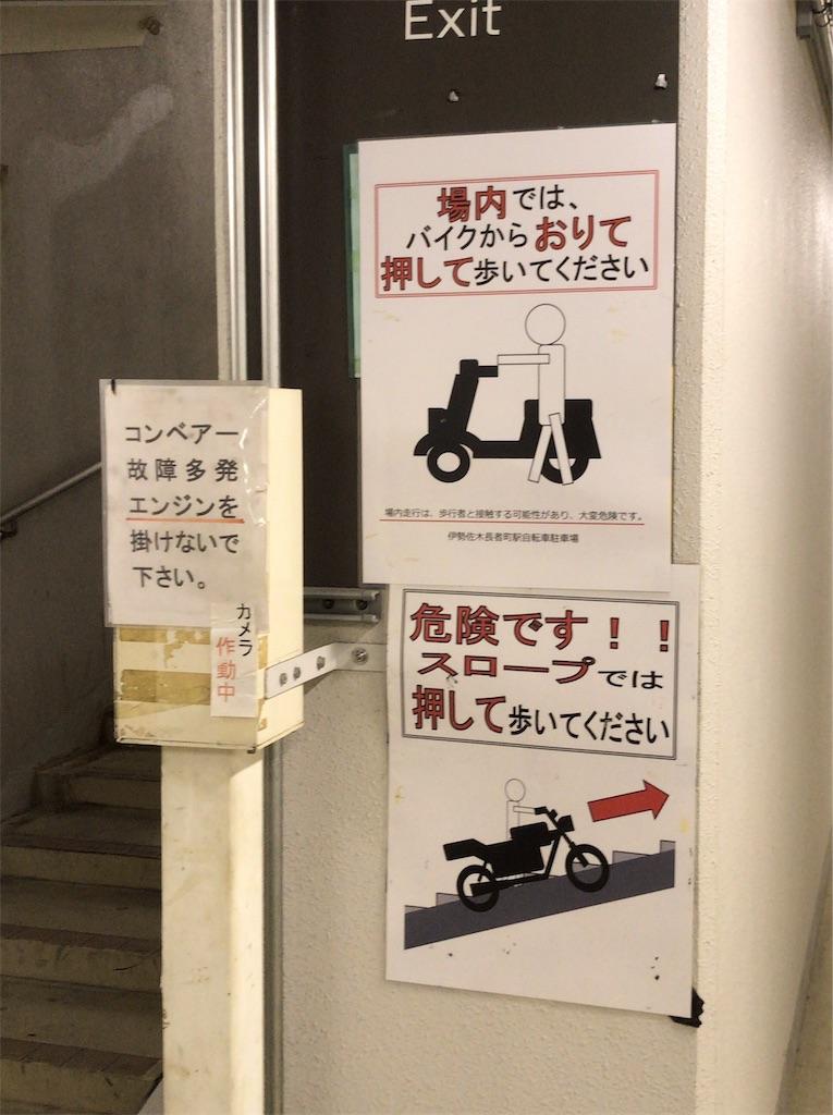 f:id:yokohamamiuken:20181124202210j:image
