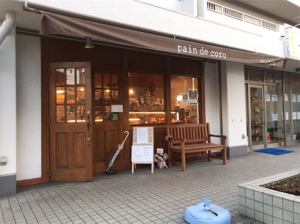 f:id:yokohamamiuken:20181124202606j:image