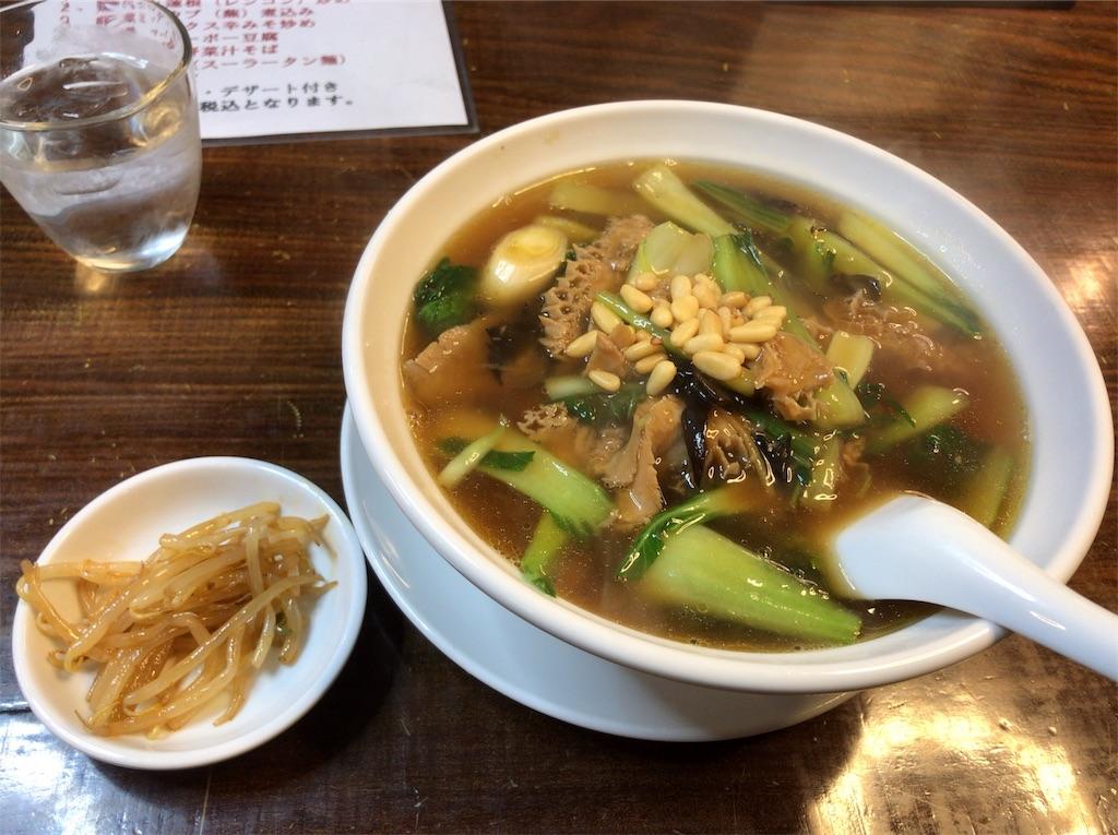 f:id:yokohamamiuken:20181124202821j:image