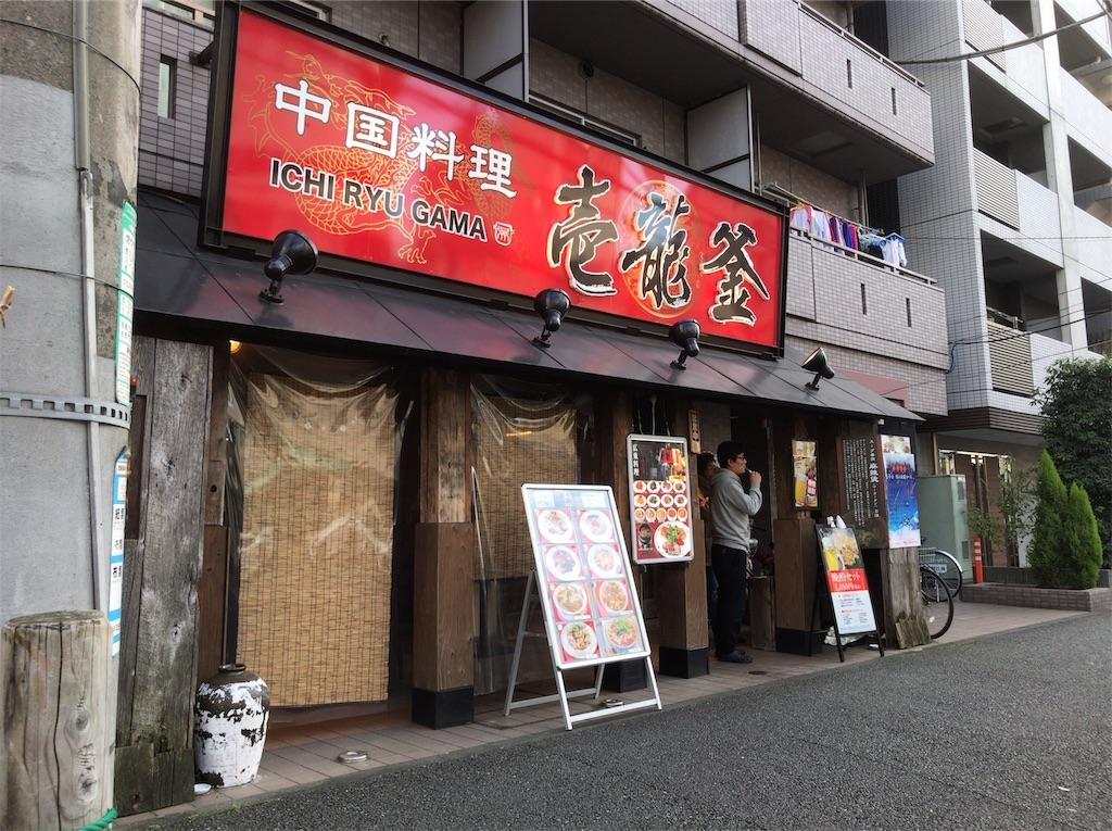 f:id:yokohamamiuken:20181124202855j:image