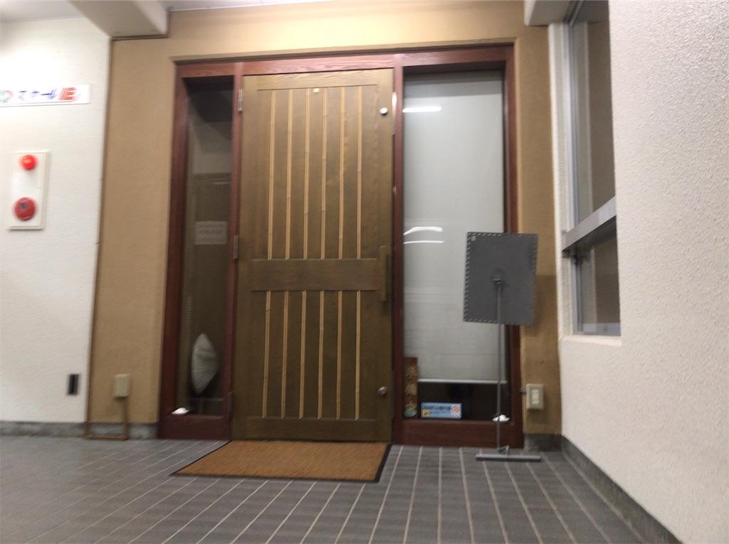 f:id:yokohamamiuken:20181125091719j:image