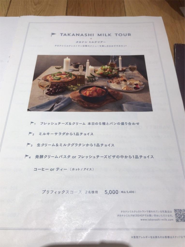 f:id:yokohamamiuken:20181125232324j:image