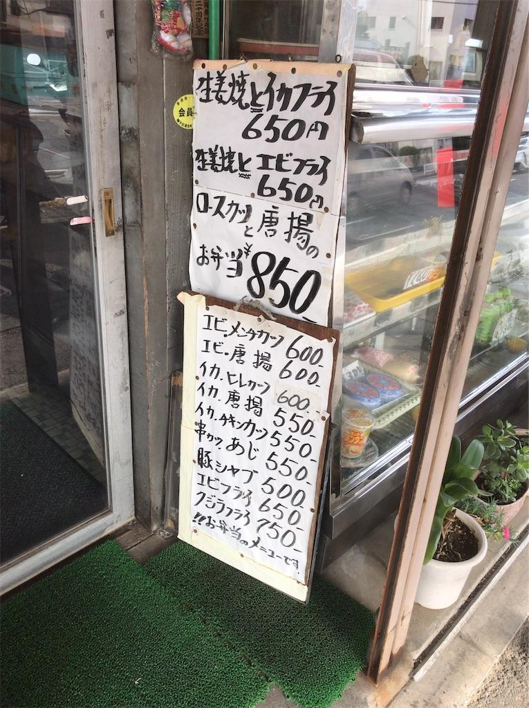 f:id:yokohamamiuken:20181126114640j:image