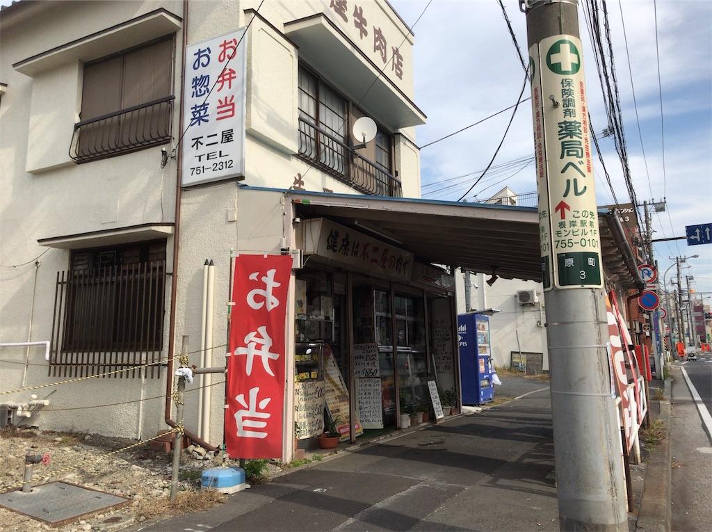 f:id:yokohamamiuken:20181126114648j:image