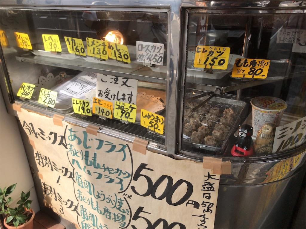 f:id:yokohamamiuken:20181126114654j:image
