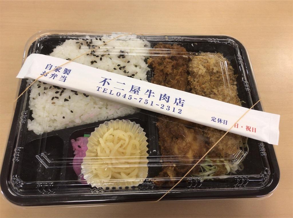f:id:yokohamamiuken:20181126173133j:image