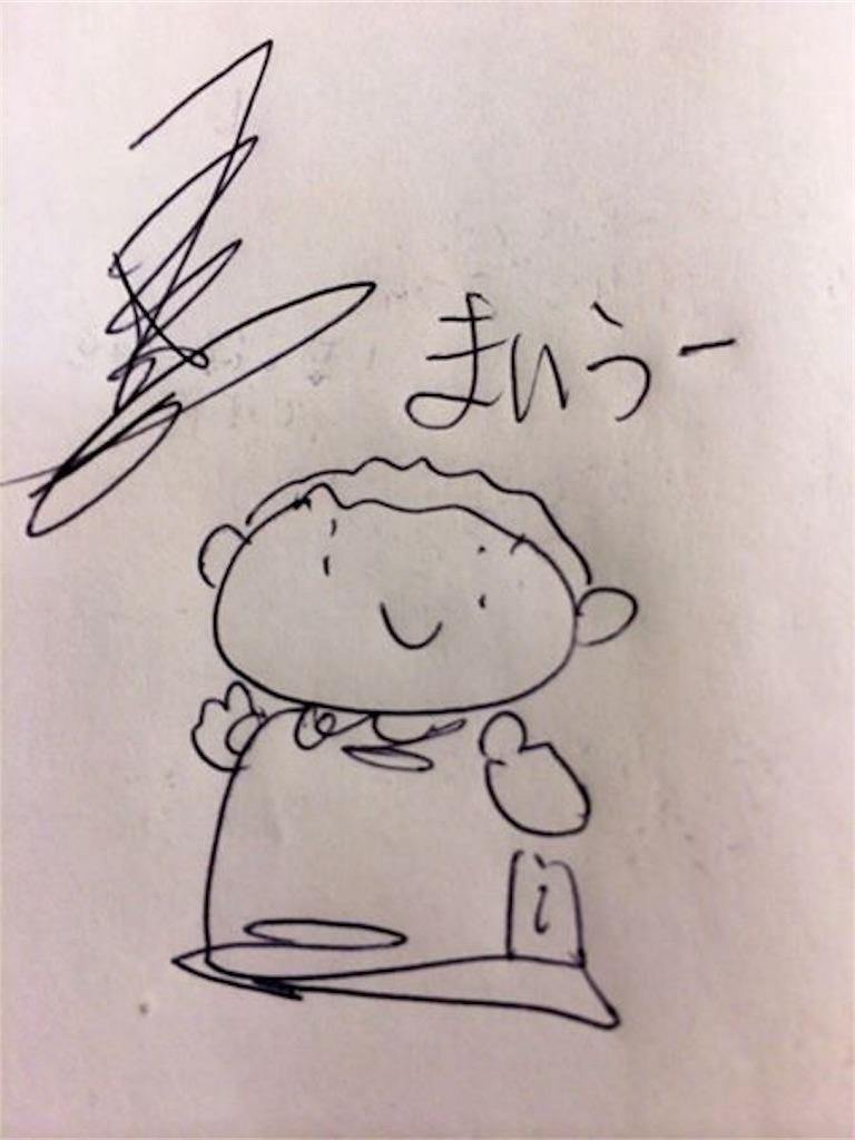f:id:yokohamamiuken:20181127121500j:image