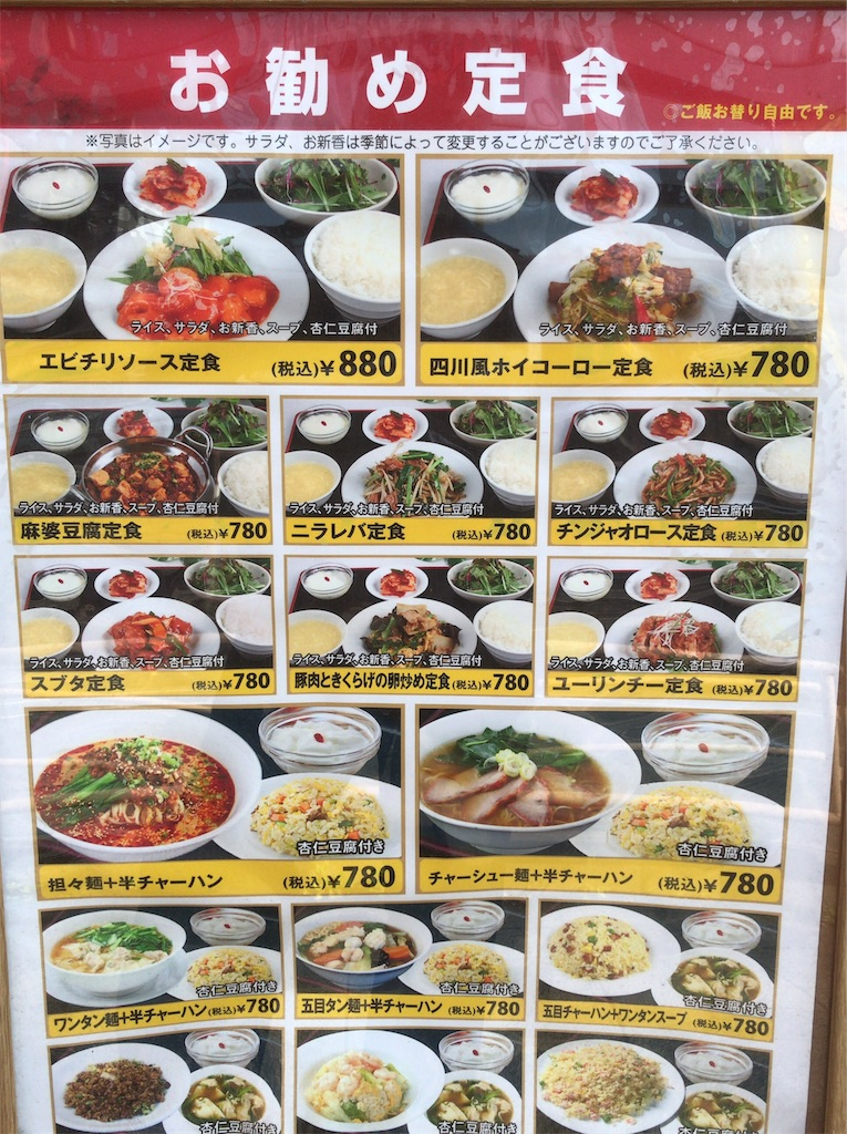f:id:yokohamamiuken:20181127142927j:image