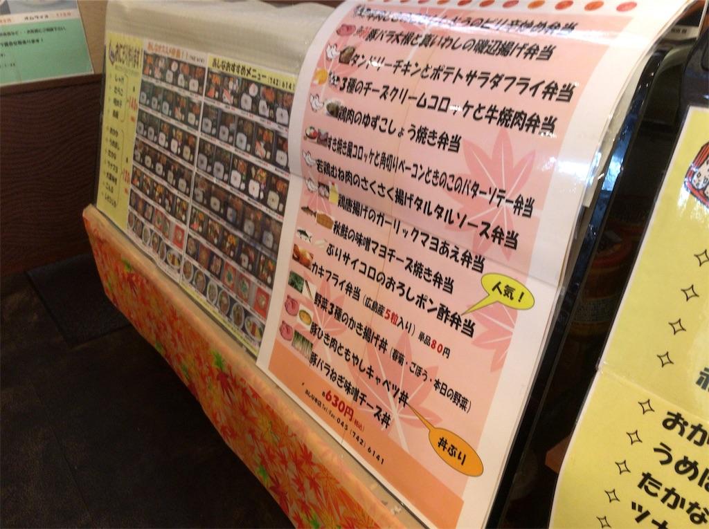f:id:yokohamamiuken:20181128183411j:image