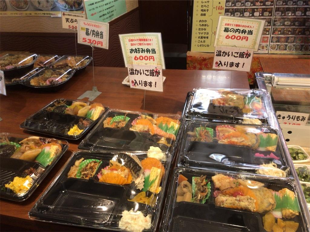f:id:yokohamamiuken:20181128183426j:image
