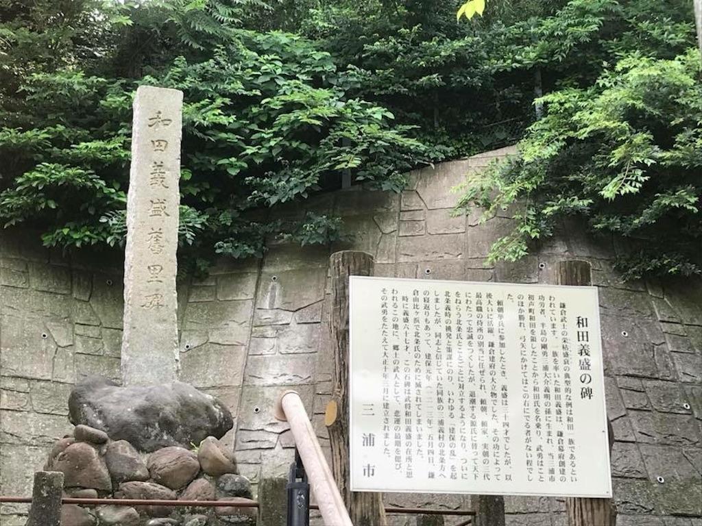 f:id:yokohamamiuken:20181129104152j:image