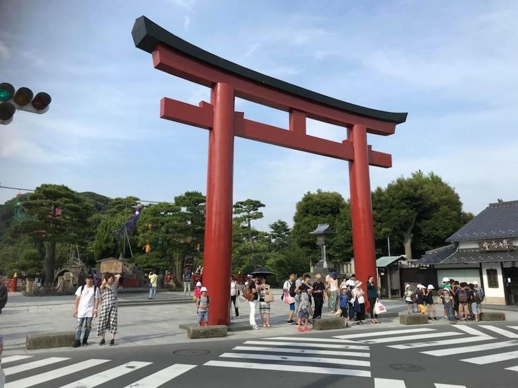 f:id:yokohamamiuken:20181129104206j:image