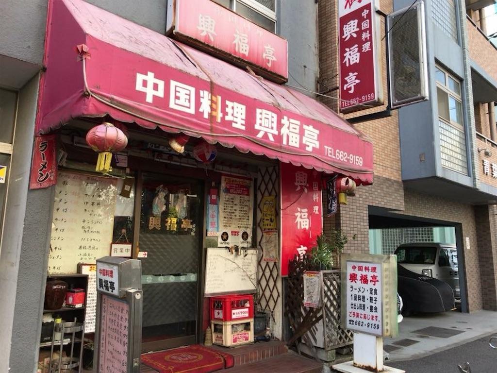 f:id:yokohamamiuken:20181129105841j:image