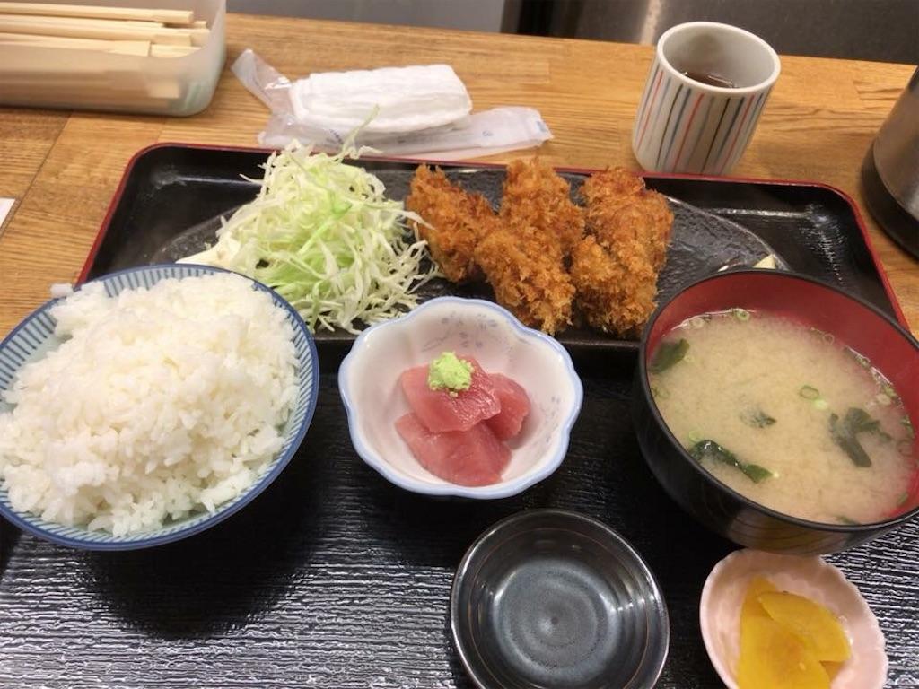 f:id:yokohamamiuken:20181201223431j:image