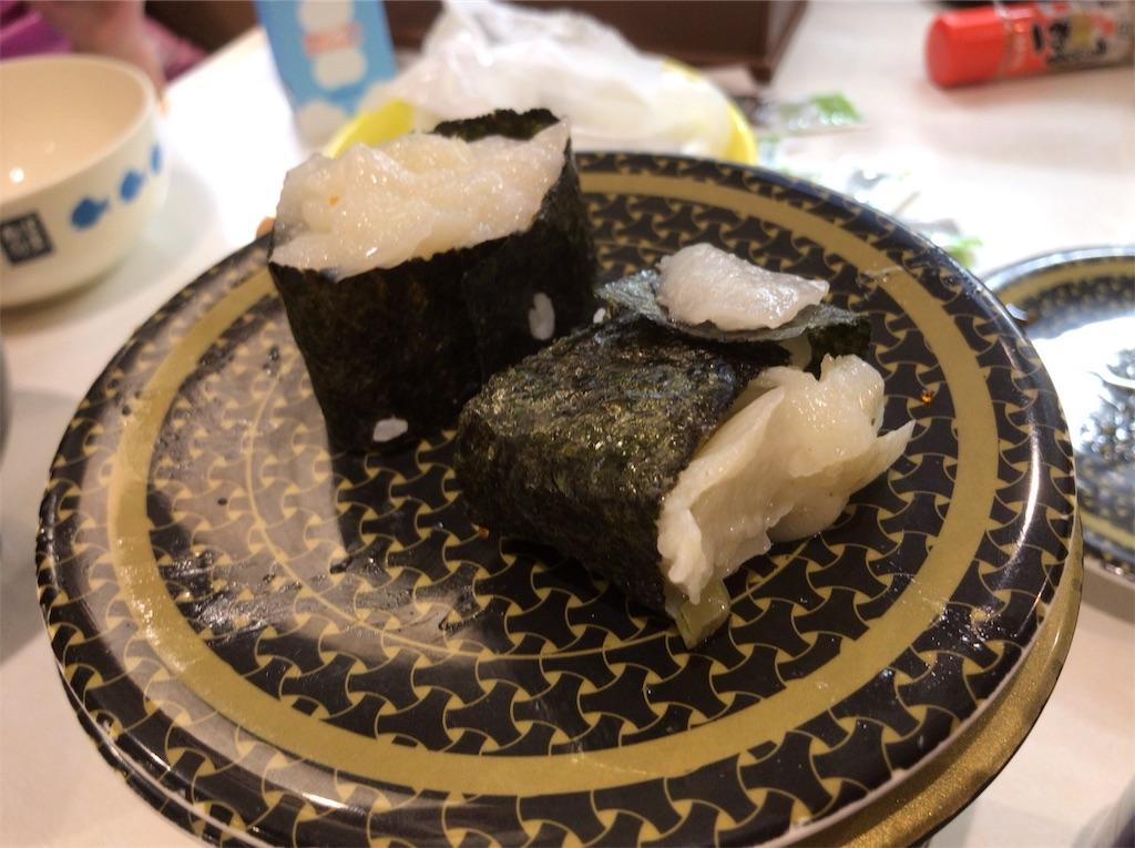 f:id:yokohamamiuken:20181203222254j:image