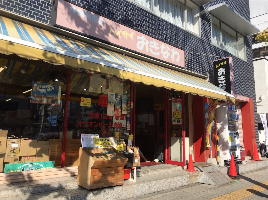 f:id:yokohamamiuken:20181204135300j:image