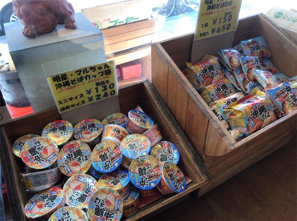 f:id:yokohamamiuken:20181204135311j:image
