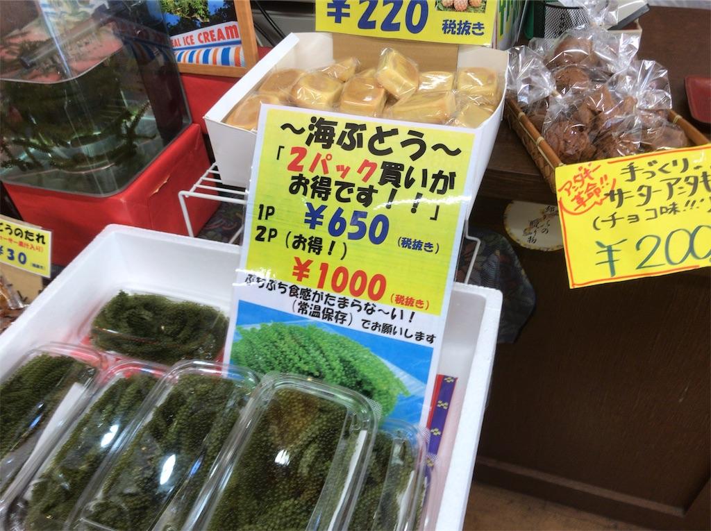 f:id:yokohamamiuken:20181204135319j:image