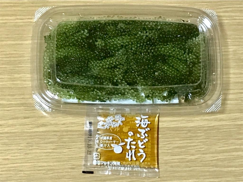 f:id:yokohamamiuken:20181204174354j:image