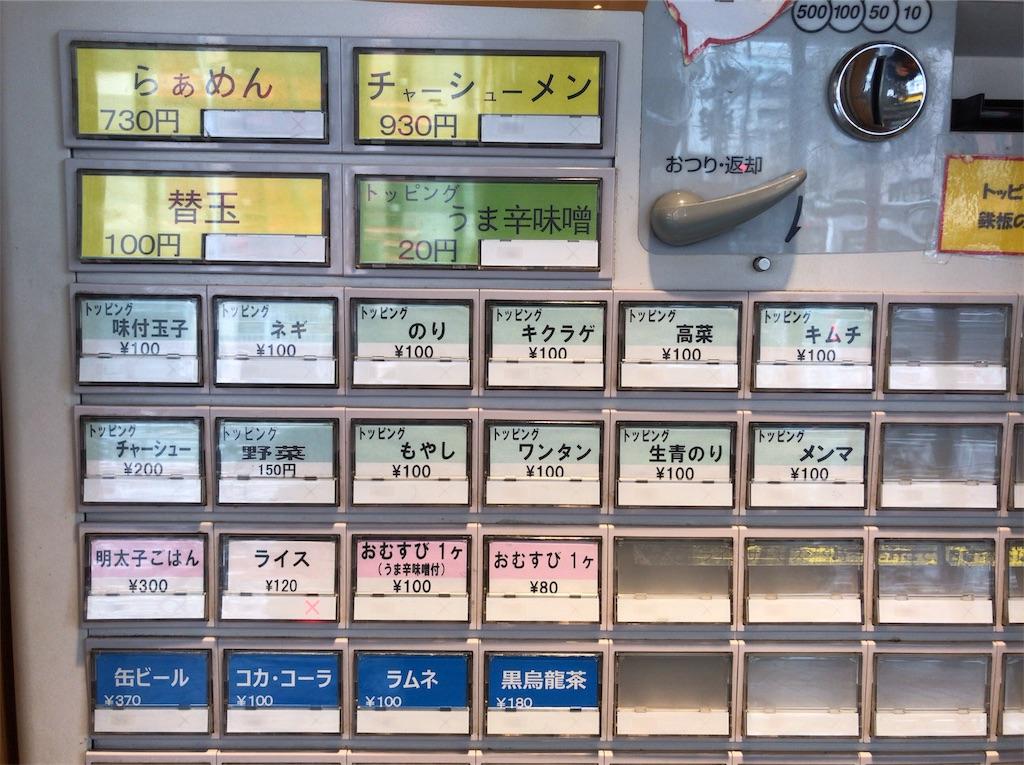f:id:yokohamamiuken:20181205103000j:image