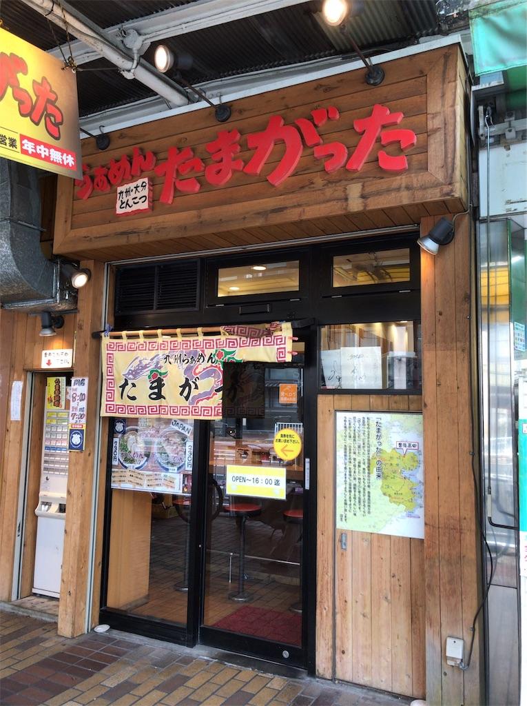 f:id:yokohamamiuken:20181205103023j:image