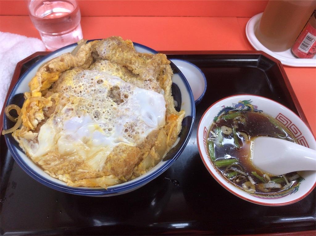 f:id:yokohamamiuken:20181206164017j:image