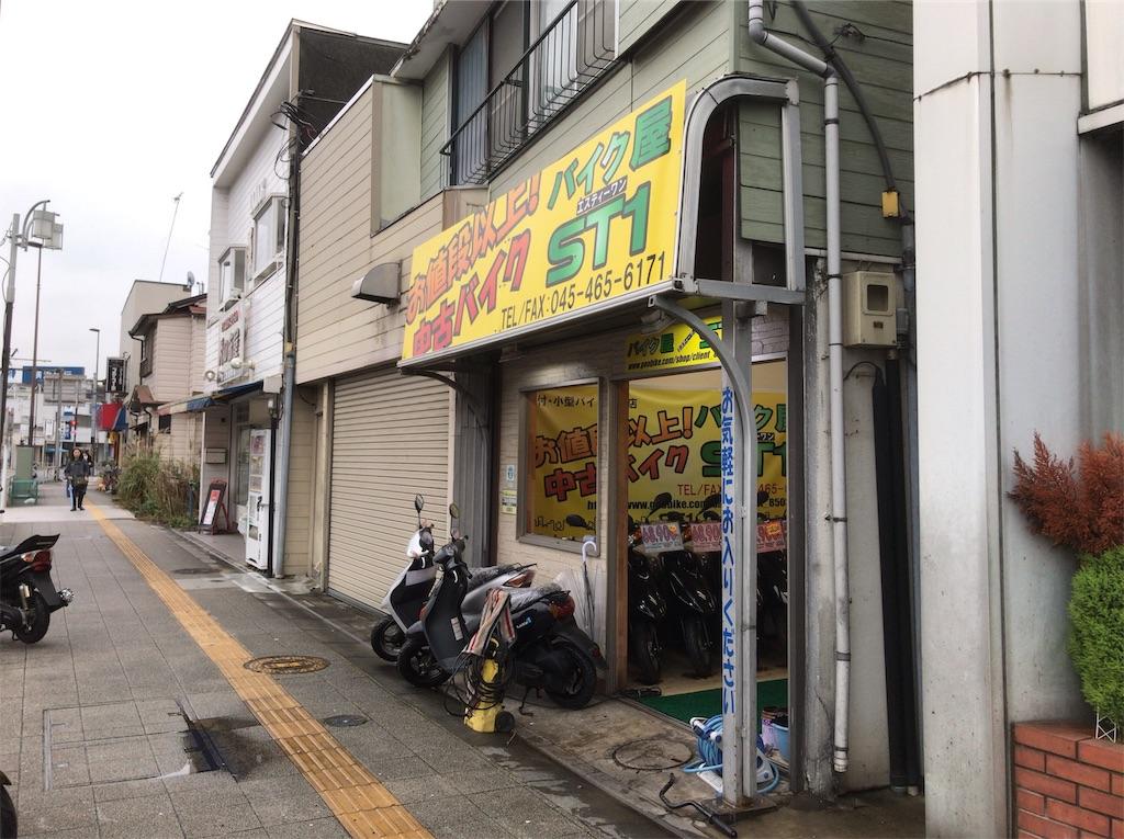 f:id:yokohamamiuken:20181206221241j:image