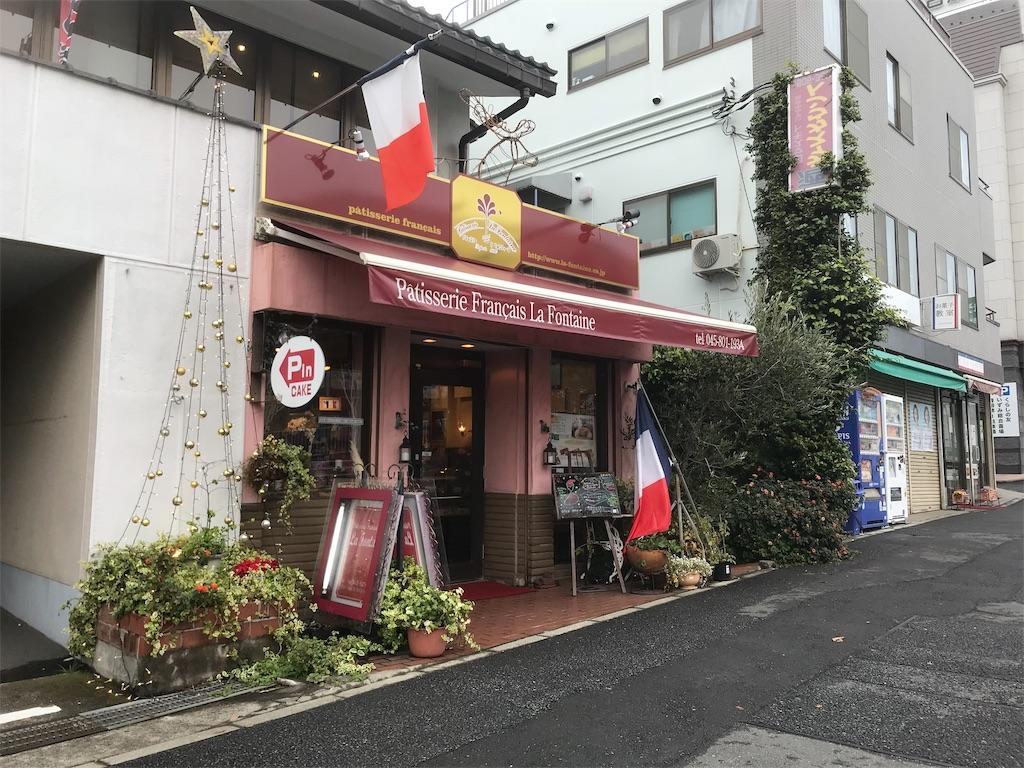 f:id:yokohamamiuken:20181206221639j:image