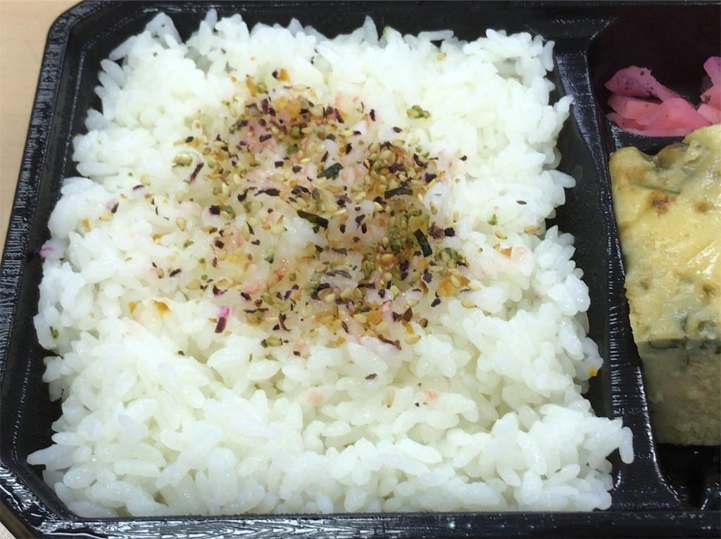 f:id:yokohamamiuken:20181207123746j:image