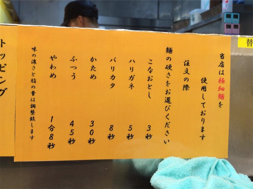 f:id:yokohamamiuken:20181207192542j:image
