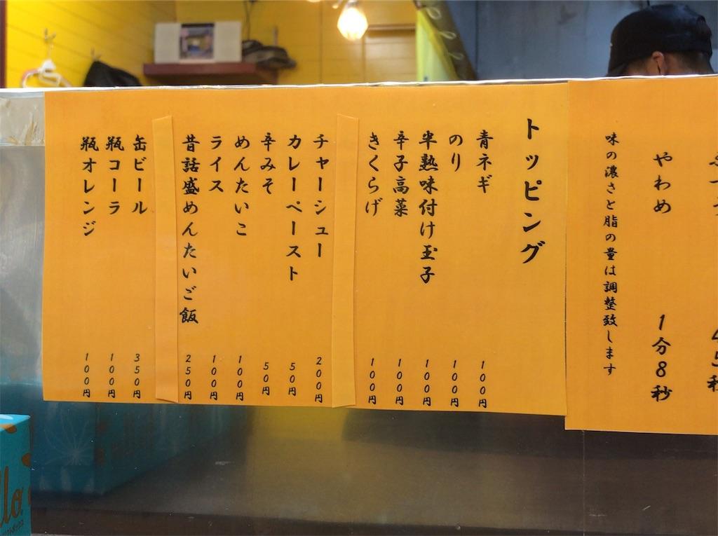 f:id:yokohamamiuken:20181207192548j:image