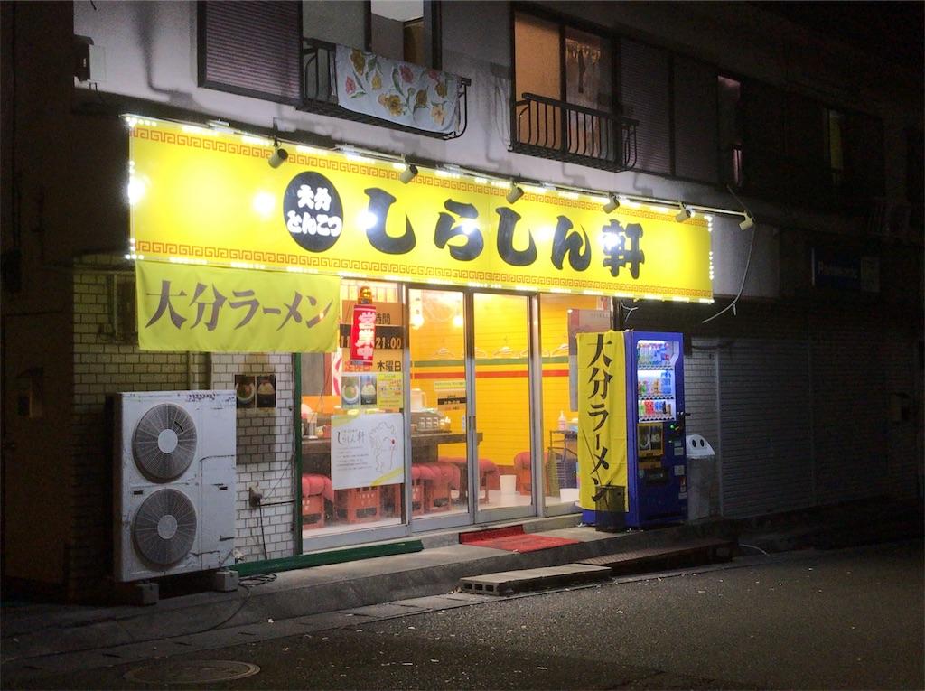 f:id:yokohamamiuken:20181207192603j:image