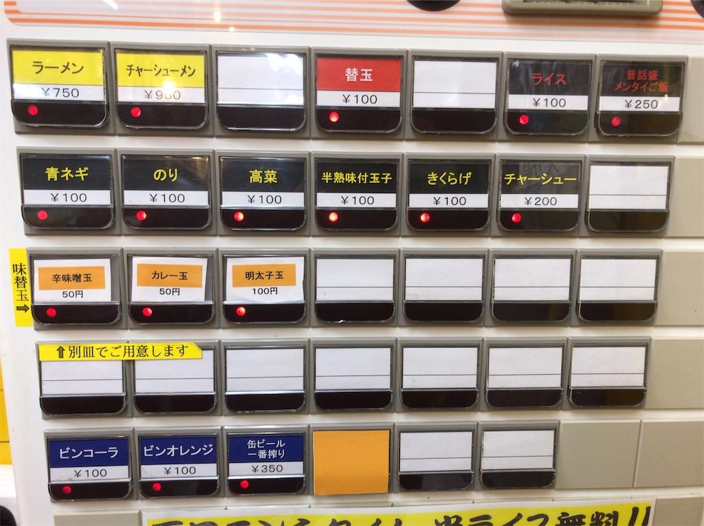 f:id:yokohamamiuken:20181207192606j:image