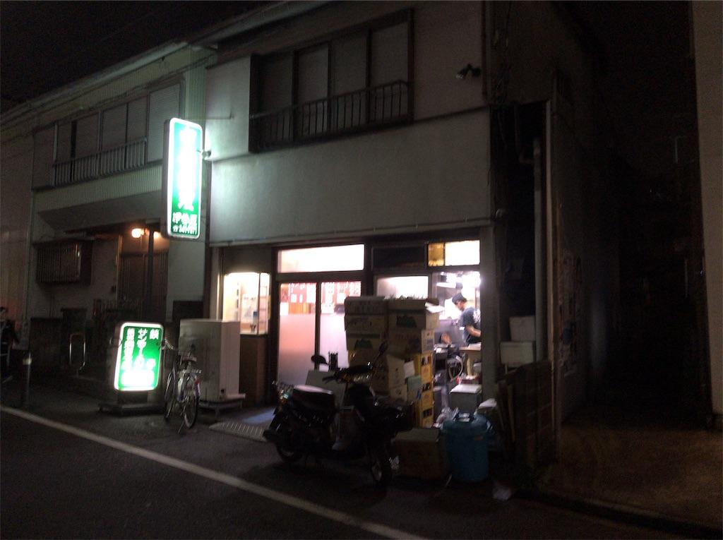 f:id:yokohamamiuken:20181207193353j:image