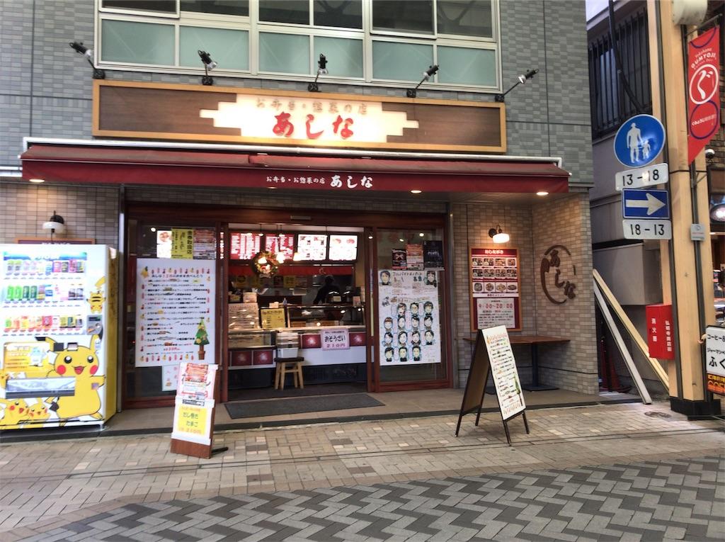 f:id:yokohamamiuken:20181208095526j:image