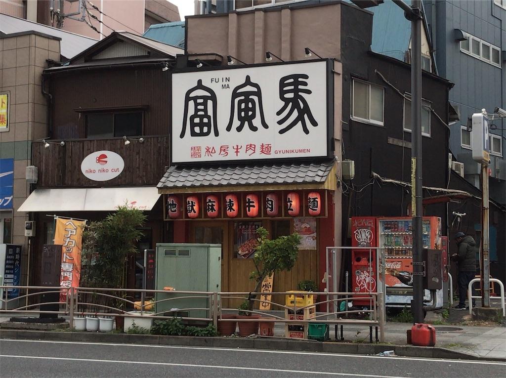 f:id:yokohamamiuken:20181209132948j:image