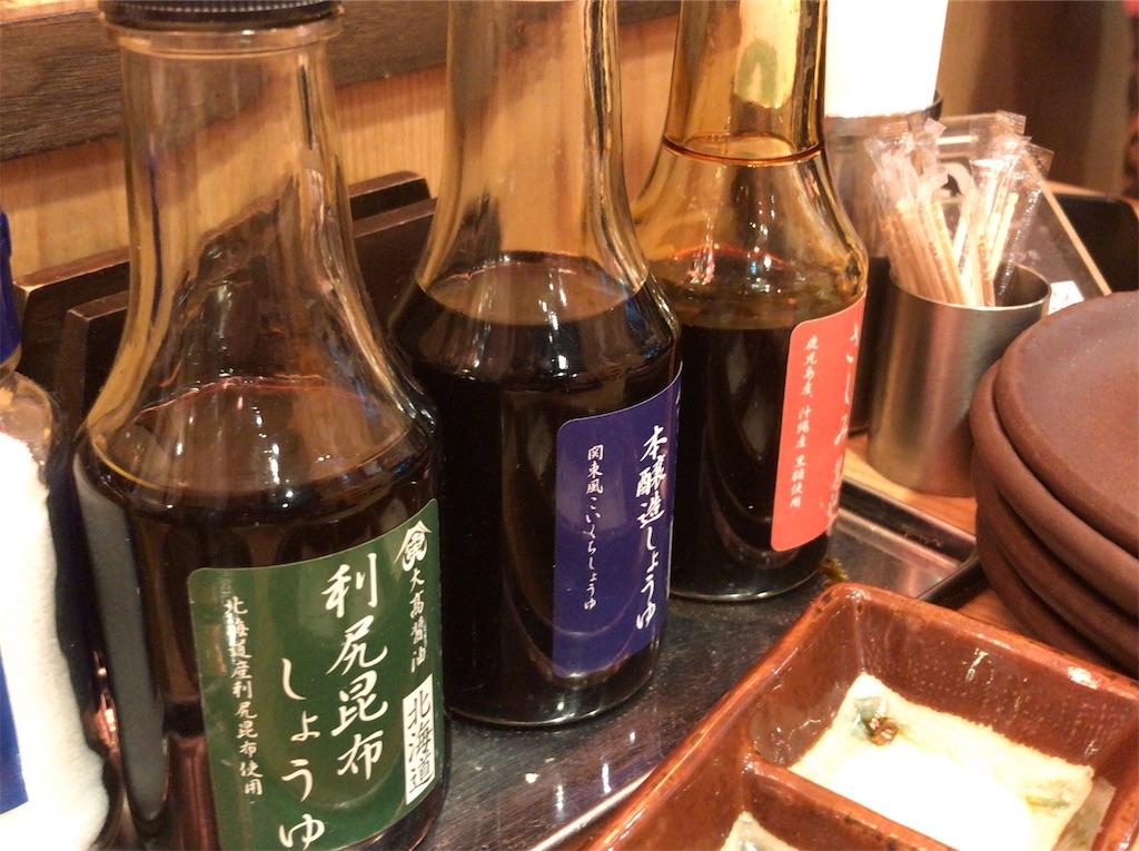 f:id:yokohamamiuken:20181210081158j:image