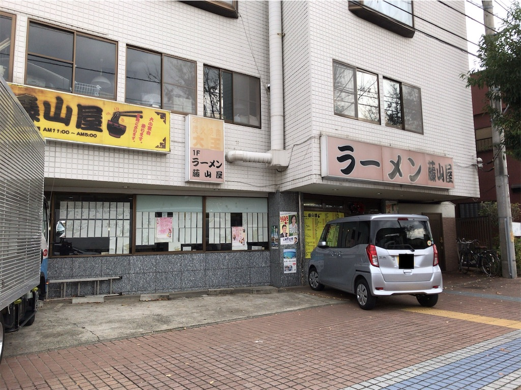 f:id:yokohamamiuken:20181210134631j:image