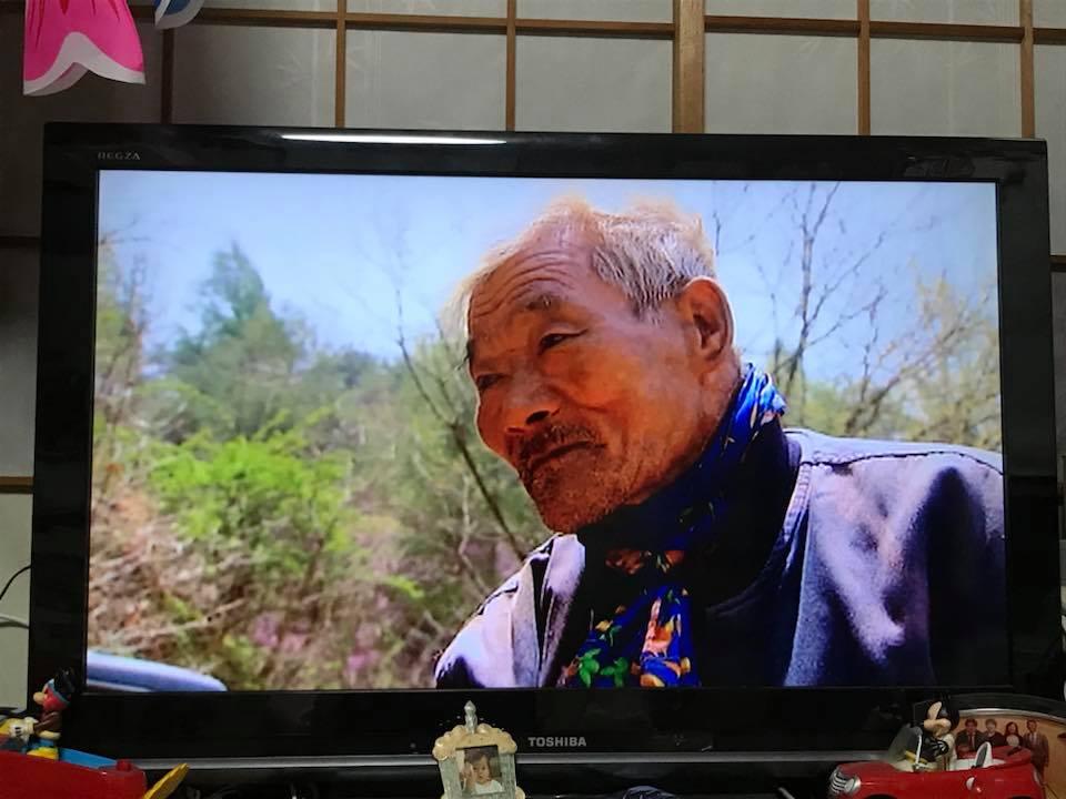 f:id:yokohamamiuken:20181214231409j:plain