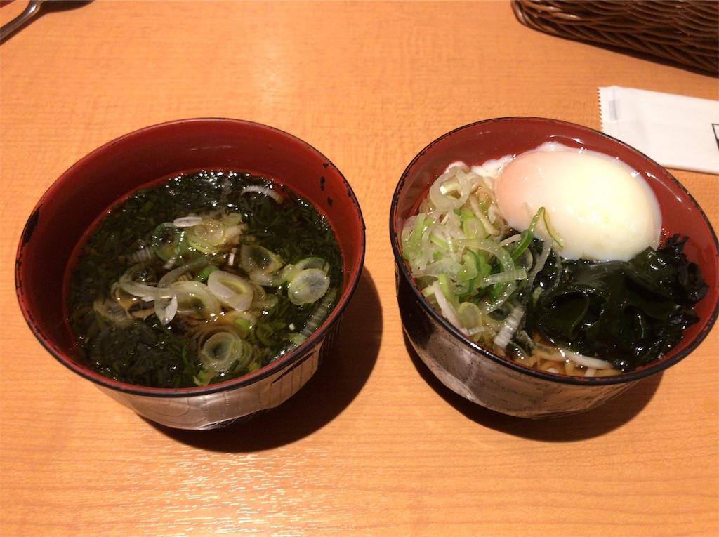 f:id:yokohamamiuken:20181215013425j:image