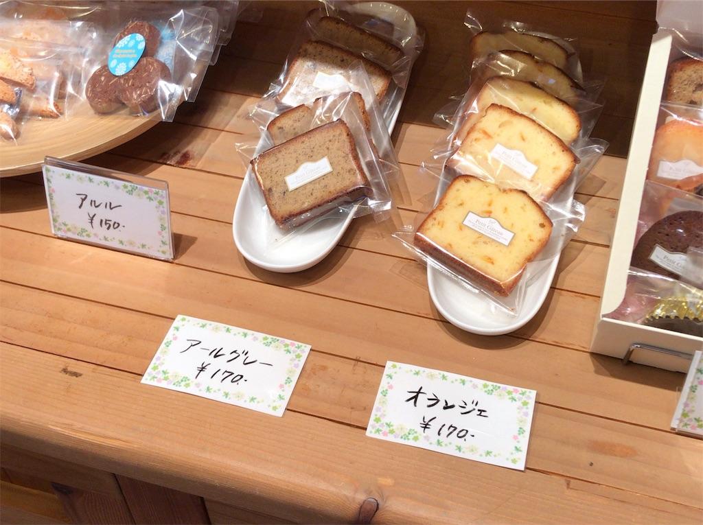 f:id:yokohamamiuken:20181215202620j:image