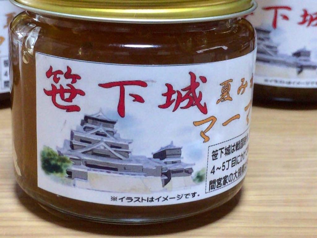 f:id:yokohamamiuken:20181215223619j:image