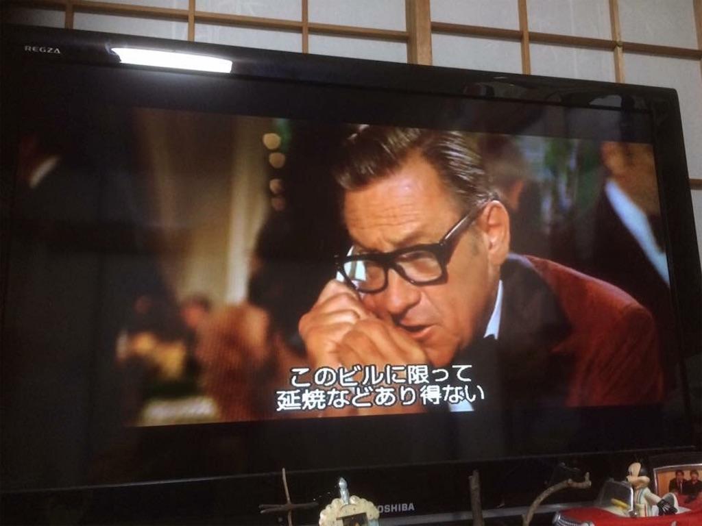 f:id:yokohamamiuken:20181215225458j:image