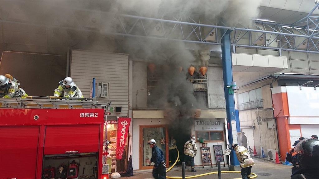 f:id:yokohamamiuken:20181217113148j:image